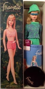 Japanese Dressed Box FRANCIE Doll ~ #FR1250 GAD ABOUTS