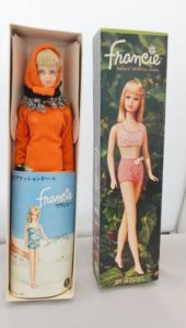 Japanese Dressed Box FRANCIE in Orange Cozy