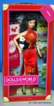2012 Barbie Dolls of the World China NRFB