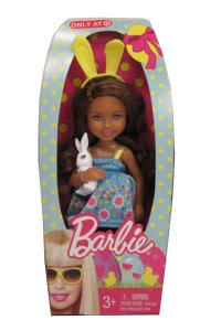 2012 Target Exclusive Barbie Sister Kelly Easter Chelsea Doll Tamika