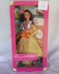 2012 Dolls of World Hawaii Passport  NRFB