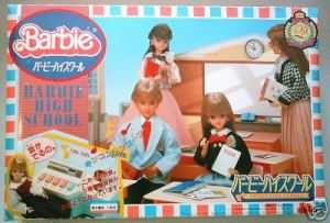 MABA BARBIE HIGH SCHOOL - MIB- 1987