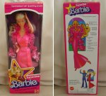1977 #9720 SUPERSTAR BARBIE NRFB