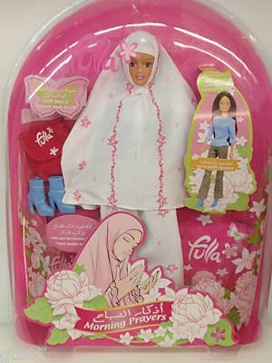 Fulla Muslim White Prayer Doll.