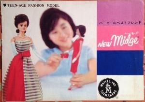 1965 – 1966 Japanese Fashionbooklet~ New Midge.