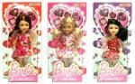 2014 Valentine's Day Chelsea Dolls