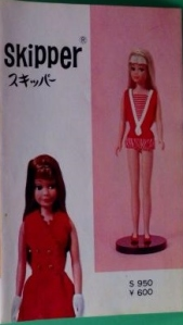 1964 japan