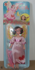 1974 Mod Japanese Butterfly Skipper CHO CHO CHAN Doll