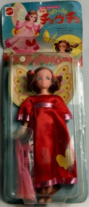 1974 Skipper Butterly mod cho cho chan doll Japan Nrfb2