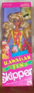 1990 #5942 Hawaiian Fun Skipper - Japan Issue