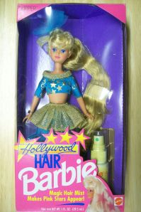 1992 #2347 Hollywood Hair Skipper NRFB