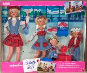 1995 Barbie Travelin' Sisters Playset Gift Set 1995 Stacie Kelly Skipper - Japanese issue