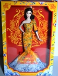 2014 Fang BingBing Barbie Doll