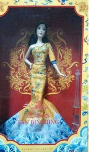 2014 New Asian market Barbie Collector exclusive