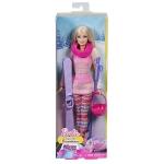Barbie Doll fun.jpg n