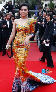cq blues fan bingbing red carpet