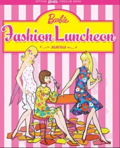 fashion-luncheon-barbie Japan convention