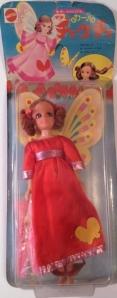 Japanese CHO CHO CHAN (Butterfly) SKIPPER Doll red head