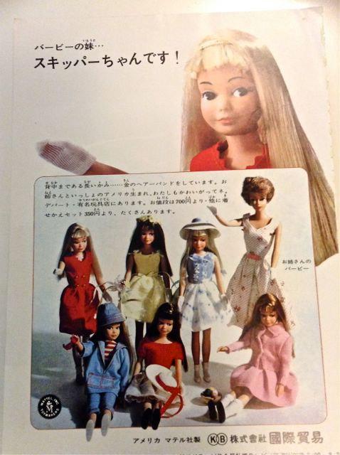 Japanesse SK AD - kopie