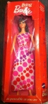 1970  #1116 Vintage Dramatic Living Barbie BRUNETTE NRFB