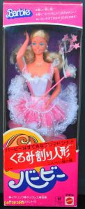 JAPANESE SUPERSTAR BARBIE NRFB MIB CONFETTO FAIRY Promotional Japan