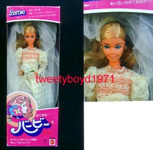 1976~A2601~BeautifulBride~superstar~Japan