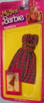 1981 #1913 Barbie My First Fashion