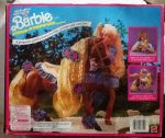 1991 Sam's Club All American with Star Stepper horse gift set back