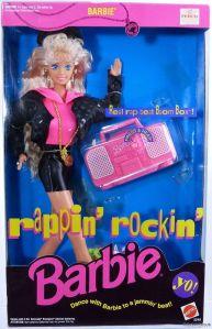1992 Rappin' Rockin'