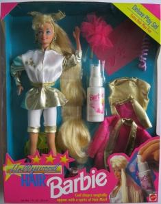 1993 Hollywood Hair gift set