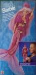 1994 Fountain Mermaid back