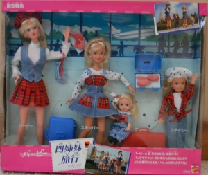 1995 Sisters play set with Barbie , Skipper, Stacie and Kelly Japan