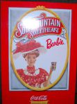 1996 Coca-Cola Soda Fountain Sweetheart NRFB