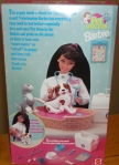 1996  Pet Doctor black hair box