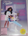 1997 Dentist AA back