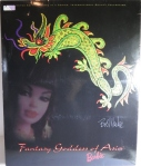 1998 Bob Mackie Fantasy Goddess of Asia® Barbie® Doll NRFB