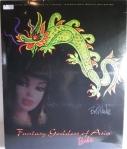 1998 Bob Mackie Fantasy Goddess of Asia® Barbie® Doll NRFB