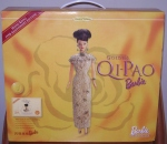 1998 Spiegel Golden Qi-Pao NRFB