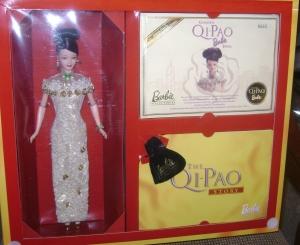1998 Spiegel Golden Qi-Pao