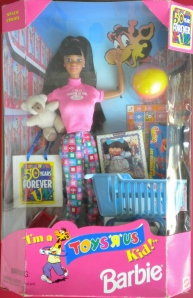 1998 Toys R Us I'm a Toys R Us Kid AA