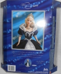 1999 Millennium Princess back