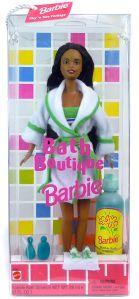1999 Pretty Bath NRFB