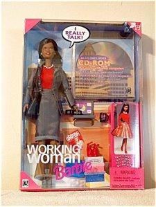 1999 Working Woman AA