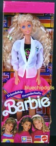 1991-dated FRIENDSHIP BARBIE #2080 (Germany exclusive)
