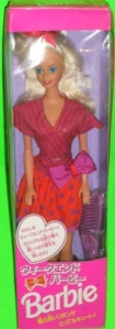1992 Barbie doll from Japan.