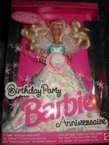 1993 Birthday Party