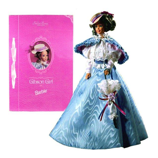 1993 Gibson Girl