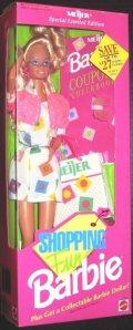 1993 Meijer Shopping Fun