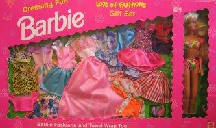 1993 Sam's Club Dressing Fun Lots of Fashions gift set2