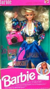 1993Toys R UsSea Holiday